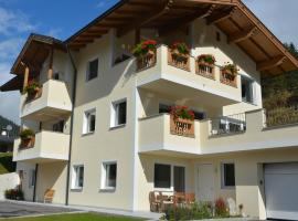 Alexandra's Apartment, Neustift im Stubaital