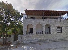 Villa Amaliapoli, Amaliápoli