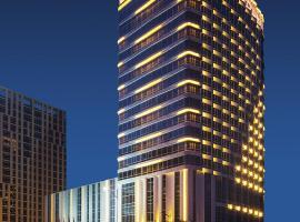 Wanda Realm Hotel Wuhu, Wuhu
