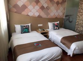 Pai Hotel Shijiazhuang Haiyue Tiandi, Shijiazhuang