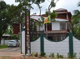 Shalom Resort, Anuradhapura