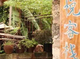 Xiaoyue Guesthouse, Beihai