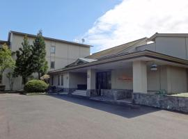Hotel Wellness Yokoteji, Yokote