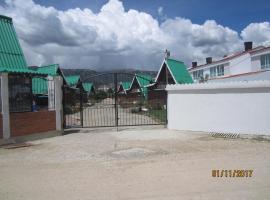 Cabañas Guacatá, Paipa