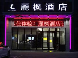 Lavande Hotel Suzhou Shuiyun City, Сунцзян