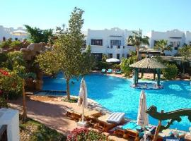 Delta Sharm Apartments, Sharm El Sheikh