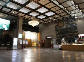 Suanbo Sangnok Hotel, Chungju