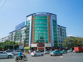 YUEDU Holiday Hotel, Xichang