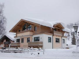 Ferienwohnung-Dill, Brixen im Thale