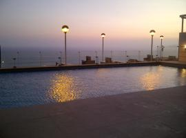 Oceanus - Vista al Mar, Лима