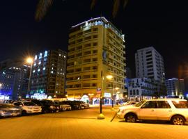 Al Baia Hotel, Джедда