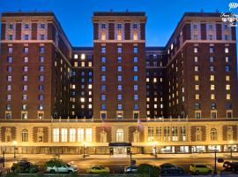 Marriott Syracuse Downtown, Сиракьюс