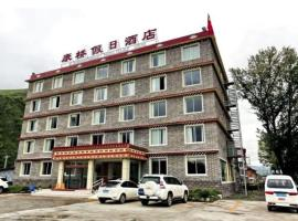 Xinduqiao Kambridge Holiday Inn, Kangding