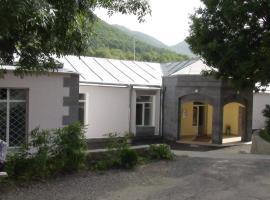 Shikahogh visitor centre, Kapan