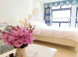 V Hotel Apartment Dongguan Coach Terminal, Dongguan