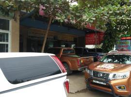 Cao Son Guesthouse & Restaurant, Ninh Binh