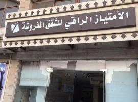 Al Emtiaz Al Raqi For Furnished Apartments 7, Djedda
