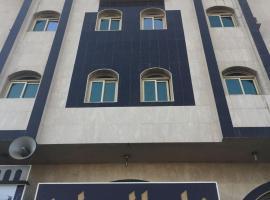 Dar Al Balad Furnished Apartment, Джедда