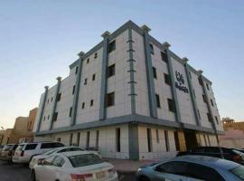 Ghalina Furnished Units, Riad
