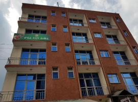 Setit Humera Hotel, Ādīgrat