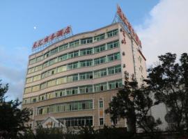 Longhui Business Hotel, Huizhou