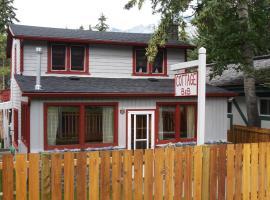 Cottage B&B, Banff