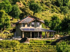 The Earth House, Pālampur