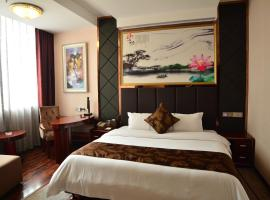 Life Hotel Xilang Metro Branch, Kanton