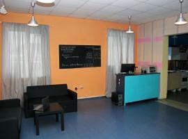 Hostel Manya, Ufa