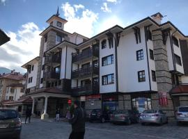 Private Apatment in Astera, Bansko