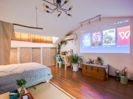 Living In Local Apartment Best Location-303, Шанхай