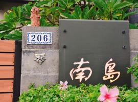 South Island 206, Shanjiao