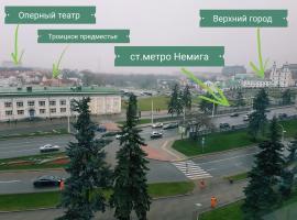 Apartment na Nemige i Pobediteley, Минск