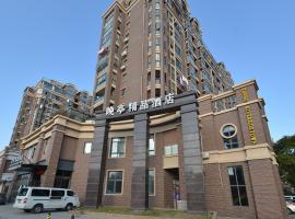ShangHai WanTing BOUTIQUE HOTEL, Шанхай