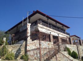 Guesthouse Kastro, Édessa
