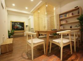 The bund Teahouse Apartment, Шанхай