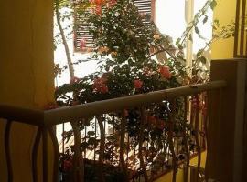 Casa Antonina, Praia