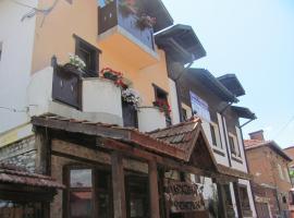 Old Tonin House, Dobrinishte