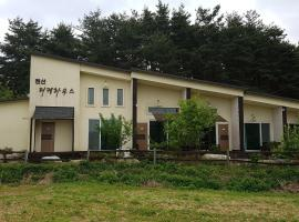 Pension tychehouse, Gangneung