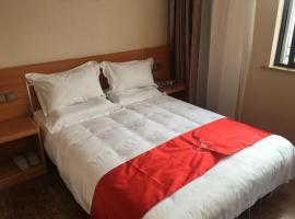 Thank Inn Chain Hotel Jiangsu Zhangjiagang Daxin Town Pingbei Road, Qiwei
