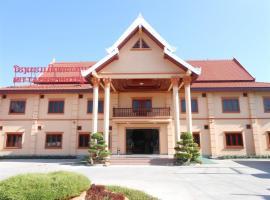 Mittaphap Hotel II, 琅勃拉邦