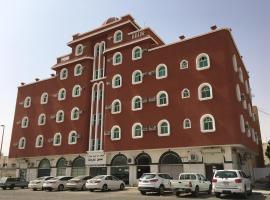 Al Raha Plaza Furnished Apartments, Sharurah