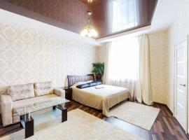 Marksa Kirova Apartments, Minsk