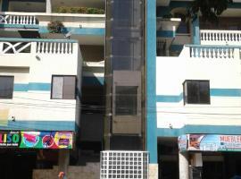 Edificio mixto, Santa Marta