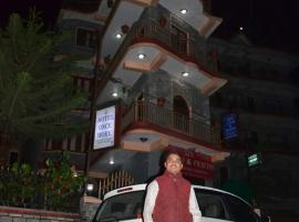 Hotel Once More, Pokhara