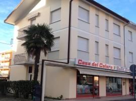 Apartment in Bibione 24568, Bibione