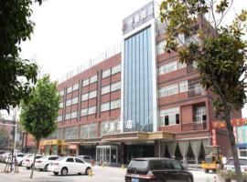 Jining Qianxi Hotel, Jining