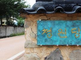 Cheongwondang Hanok, Cheongsong