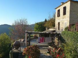 Holiday home Epar.Od. Agrias-Mileon, Pinakátai