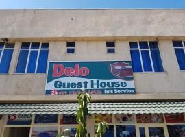 Delo Guesthouse, Debre Zeyit